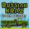 Ruski kamion KRAZ - Ispor…